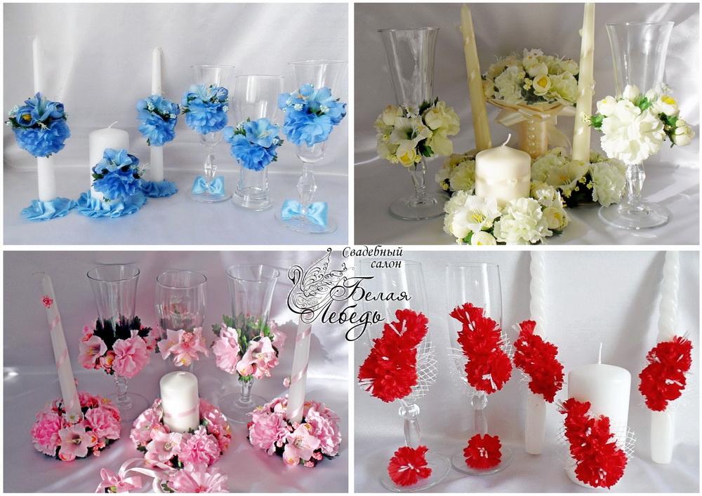 Украсить бокалы и бутылки на свадьбу